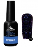 ТОП С ГЛИТТЕРОМ. GLITTER TOP COAT DONA JERDONA «ГОЛУБОЙ АГАТ»