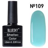 Гель-лак для ногтей BLUESKY Shellac 109