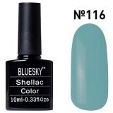 Гель-лак для ногтей BLUESKY Shellac 116