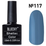 Гель-лак для ногтей BLUESKY Shellac 117