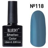 Гель-лак для ногтей BLUESKY Shellac 118