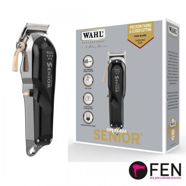 Машинка для стрижки Wahl 8504-016 Senior