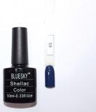 Гель-лак для ногтей BLUESKY Shellac 65