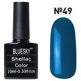 Гель-лак для ногтей BLUESKY Shellac 49