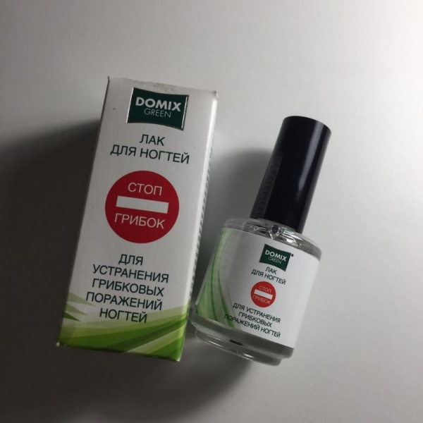 """Лак для ногтей DOMIX GREEN """"Стоп грибок"""""""