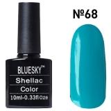 Гель-лак для ногтей BLUESKY Shellac 68