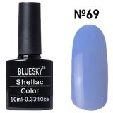 Гель-лак для ногтей BLUESKY Shellac 69