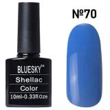 Гель-лак для ногтей BLUESKY Shellac 70
