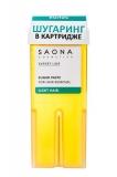 Сахарная паста для шугаринга Saona Cosmetics в картридже МЯГКАЯ (LIGHT HAIR), с разогревом 150гр