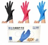 Перчатки Wally Plastic одноразовые нитриловые, 100 шт.