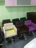 Кресло парикмахерская Куби