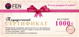 Подарочный сертификат на 1000 сомов.